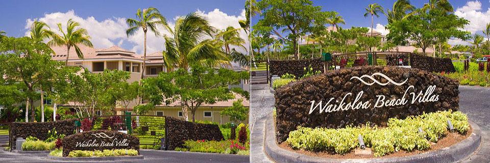 Waikoloa Beach Villas Waikoloa Beach Resort